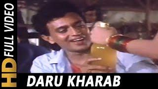 Daru Kharab | Kishore Kumar | Guru 1989 Songs | Mithun Chakraborty