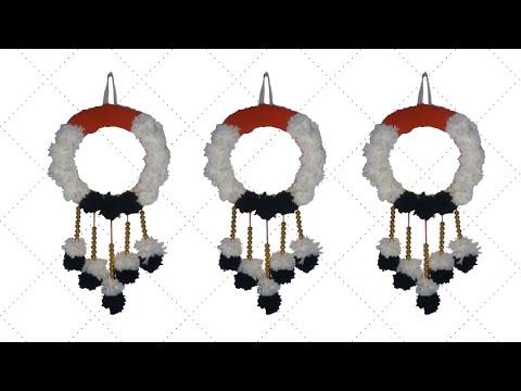 💦 উলের সুতা দিয়ে ওয়াল হ্যাঙ্গিং ❤️ Wall hanging craft ideas simple - Awesome Wool wall hanging