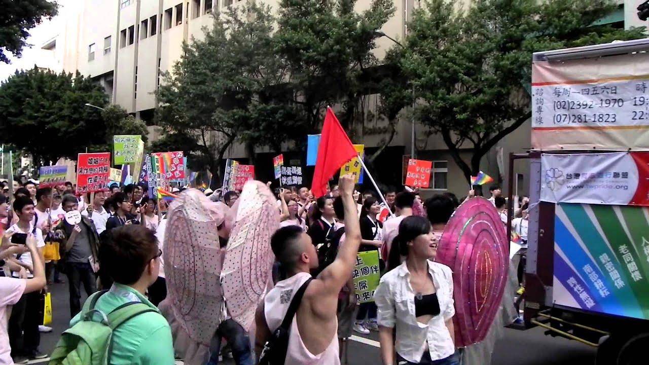 2012 第十屆臺灣同志大遊行 - YouTube