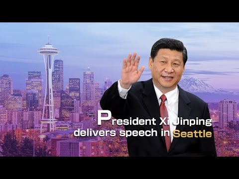 President Xi Jinping delivers policy speech in Seattle 习主席在西雅图就中美关系发表演讲