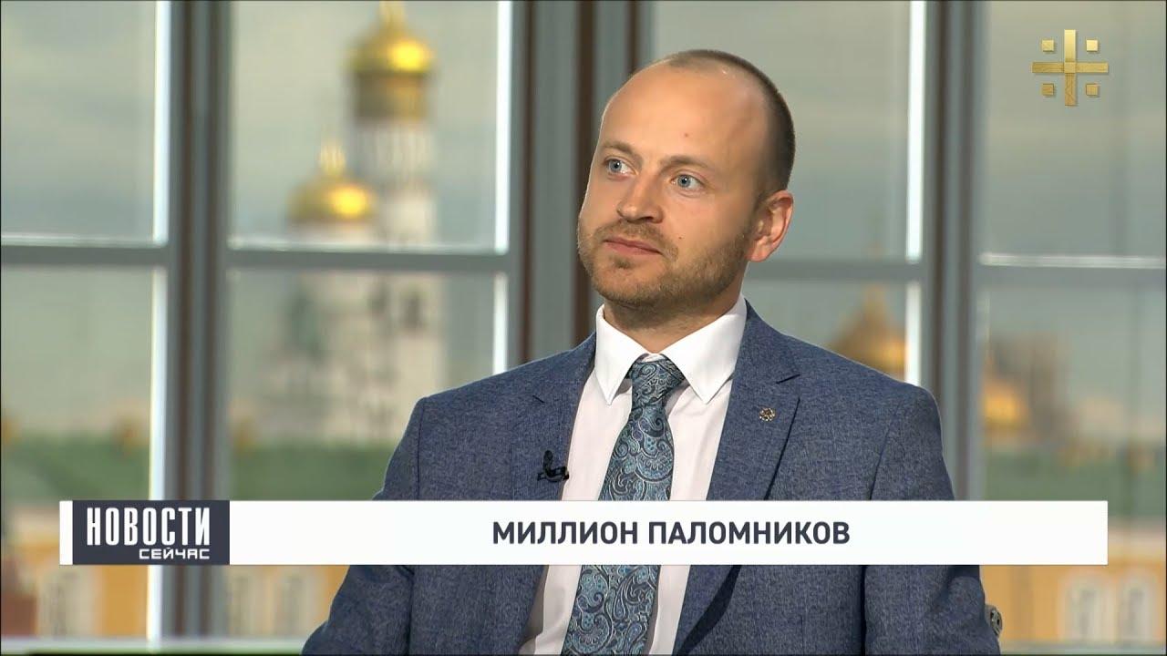 Алексей Бычков о паломниках к мощам святителя Николая, боевиках ИГИЛ и исторической миссии России