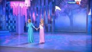 Валерия и Анна Шульгина - Ты моя. Славянский базар.