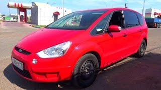 2006 Ford S-Max. Start Up, Engine, and In Depth Tour.(2006 Ford S-Max. Start Up, Engine, and In Depth Tour. Link on facebook http://www.facebook.com/profile.php?id=100001421333279 Another link to contact with ..., 2015-07-08T10:08:44.000Z)