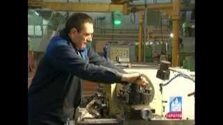 Программа по улучшению условий и охраны труда