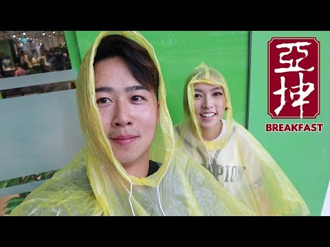 Second Breakfasts In Singapore (PONCHO COUPLE)