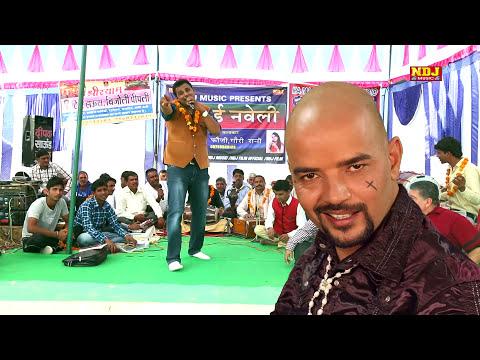 Mukesh Fouji Hit Ragni 2017 ! ऊँचा डाला पीपल का कदे झूल घल्या करती ! Haryanvi Ragni ! NDJ Music