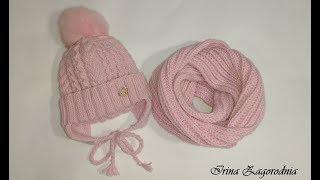 Детская шапка спицами.Шапка Каприз принцессы#вязание спицами#