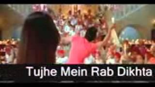 New:'Tu Hi To Jannat Meri' Lyrics     Movie: Rab Ne Bana Di Jodi