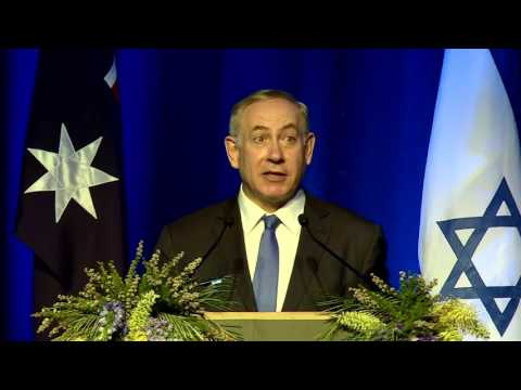PM Netanyahu Attends Australia-Israel Business Conference
