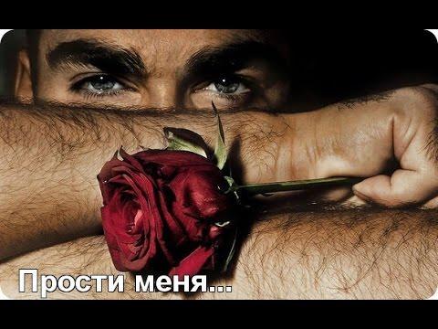 Прости Меня, #Песни о Любви к Женщине, Вячеслав Анисимов