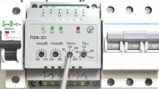 Настройка переключателя фаз ПЭФ-301(http://novatek-electro.com/produktsiya/pereklyuchateli-faz/elektronnyj-pereklyuchatel-faz-pef-301.html., 2016-09-06T10:04:14.000Z)