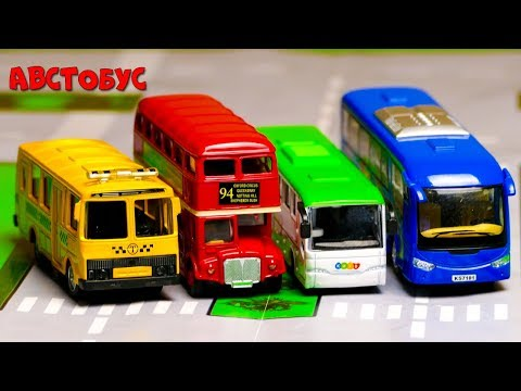 Большой сборник мультфильмов про автобус Все серии подряд Мультфильм про машинки для детей