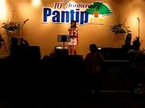 10 Years Pantip.com
