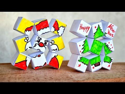 Двигающиеся КУБИКИ ИЗ БУМАГИ / Новогодняя ОТКРЫТКА своими руками
