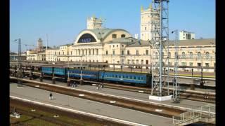 Поезд 7/8 сообщением Санкт-Петербург - Севастополь
