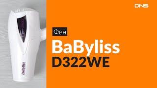 фен BaByliss D322WE обзор