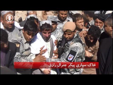 Afghanistan Dari News 19.10.2018 خبرهای افغانستان