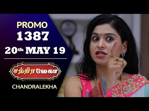 Chandralekha Promo 20-05-2019 Sun Tv Serial  Online