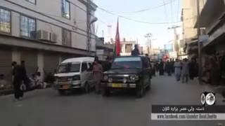 Daste  Wali asra  Hazara town Ashura quetta 12/10/2016