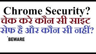 Chrome Security Check Very important
