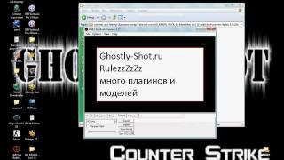 Как сделать рекламные щиты для cs 1.6 от Ghostly-Shot.ru(Как сделать рекламные щиты для cs 1.6 больше видео уроков вы найдете тут: http://ghostly-shot.ru/load/17., 2012-01-10T07:45:24.000Z)