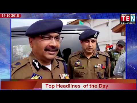 Afternoon News Headlines | 19-Oct-2018 | #Jammu & #Kashmir