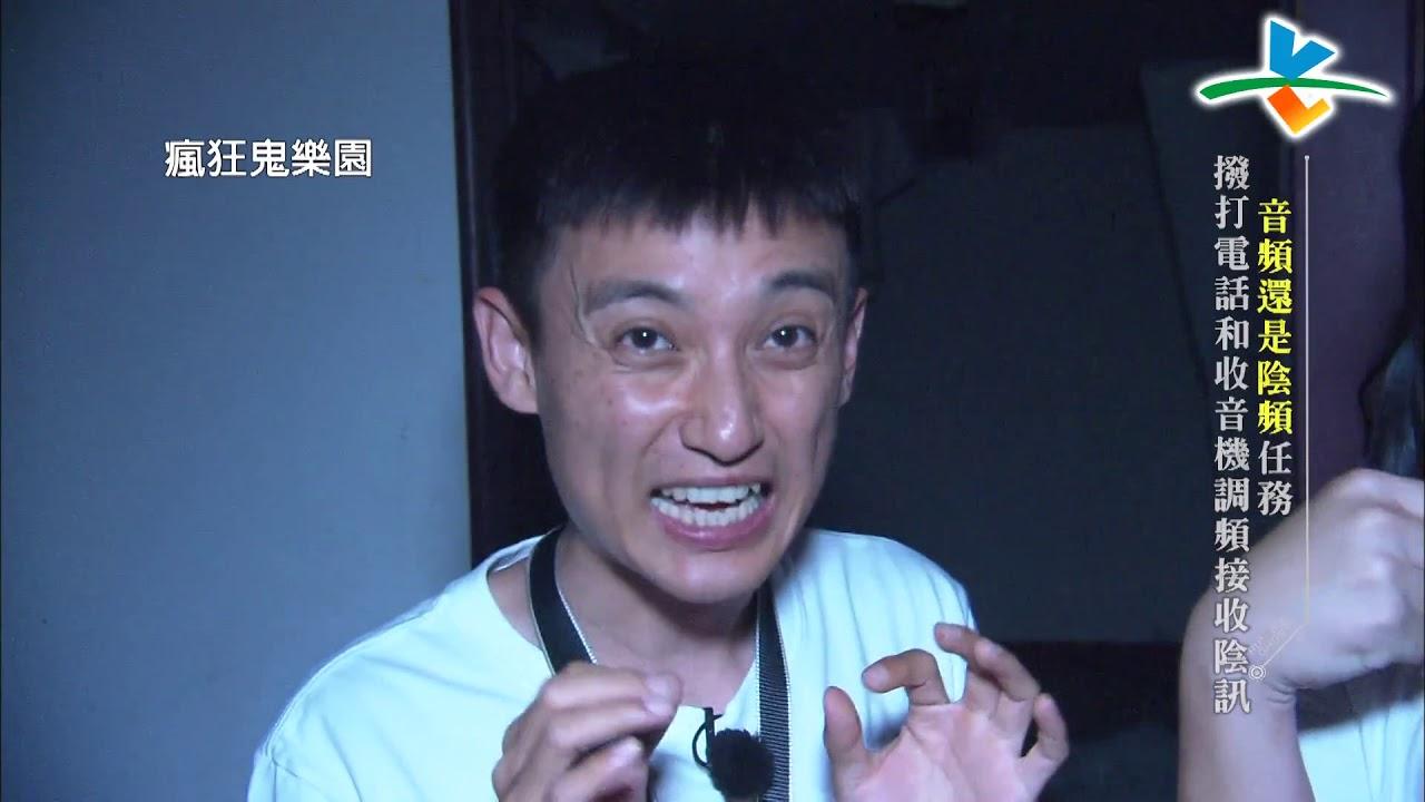 Download 20181018逃跑吧好兄弟    【瘋狂鬼樂園】