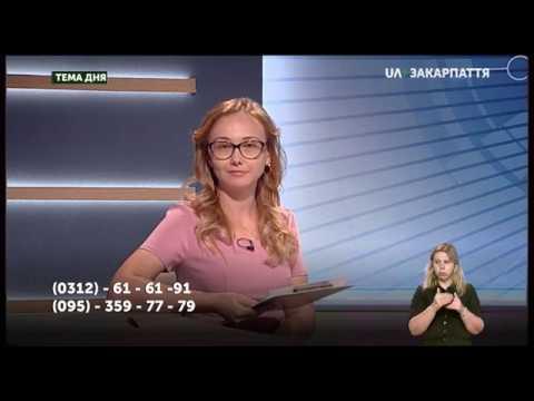 Тема дня: Справа Олефіра (19. 08. 19)