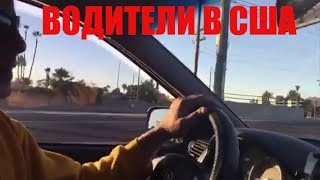 Интервью с водителем убер в Фениксе, Аризона, США. Сколько получает водитель, дальнобойщики в США(, 2016-01-30T22:53:40.000Z)