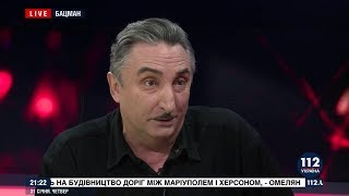 "Густав Водичка в программе ""БАЦМАН"" (2019)"