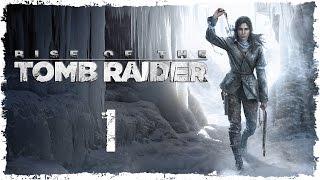 Прохождение Rise of the Tomb Raider. Часть 1 - Могучая Лара