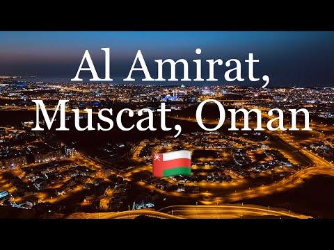 Al Amirat, Muscat, Oman 🇴🇲