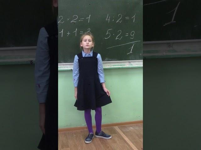 Изображение предпросмотра прочтения – ГалинаШумкова читает произведение «В классе» М.И.Цветаевой