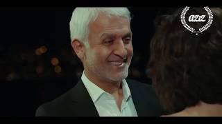 سيرين عبد النور   أنا رجعت   التفاح الحرام cyrine abdel nour ana rje3t   YouTube