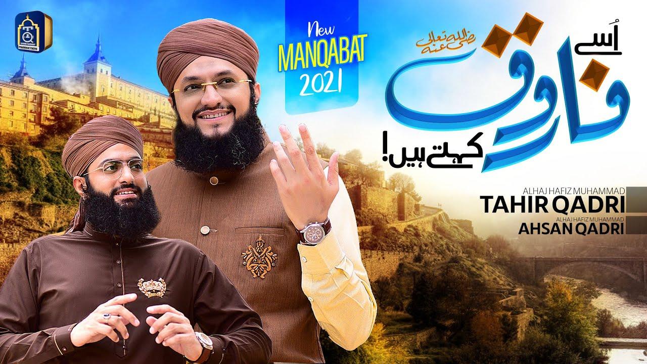 Download Use Farooq Kehte Hain - Hafiz Tahir Qadri - New Manqabat 2021/1442
