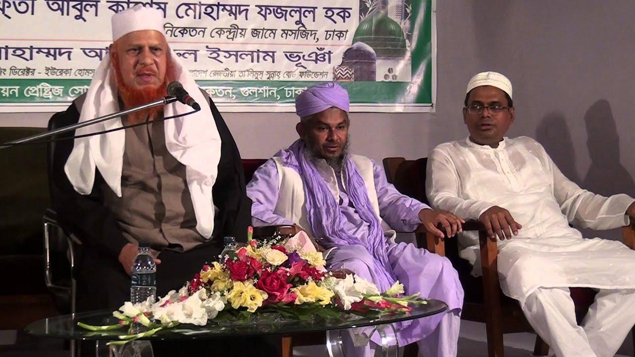 Moulana Jalal Uddin Al Qadri 1