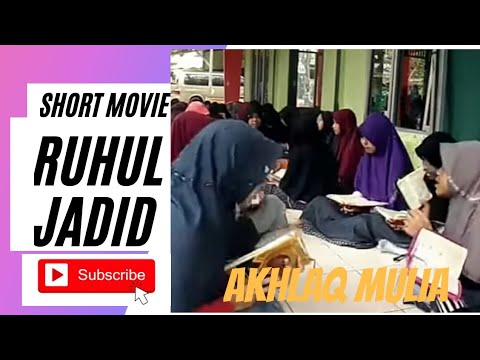 SHORT MOVIE SMP IT Ruhul jadid