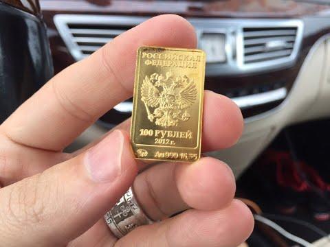 Ржавое золото финал