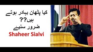 Are Pathans BRAVE??? Shaheer Sialvi  Addressing to Pakhtoon students.