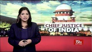 In Depth -  Chief Justice of India