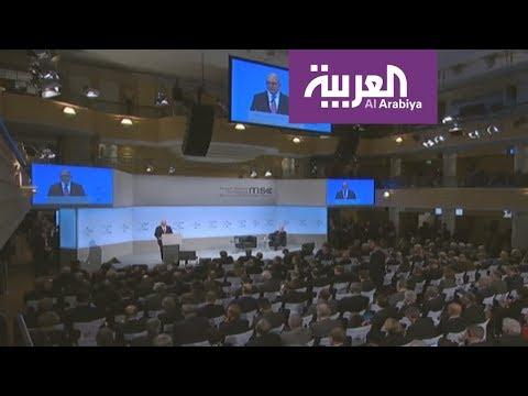 مؤتمر ميونخ للأمن.. لهجة أميركية -صارمة- ضد إيران  - نشر قبل 15 دقيقة