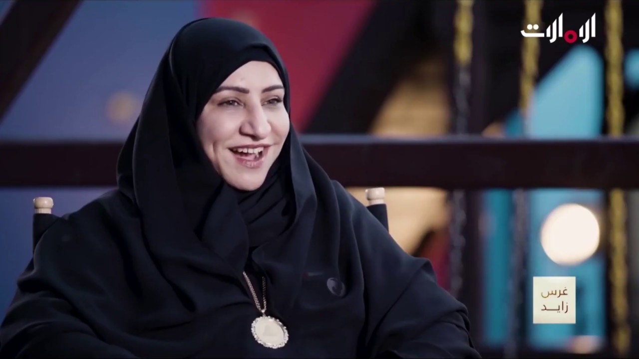 الدكتورة نادية الصايغ 35 عاما في خدمة أصحاب الهمم