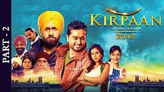 Blockbuster Punjabi Movie - Kirpaan The Sword Of Honour - Part 2 - Roshan Prince - Gurleen Chopra