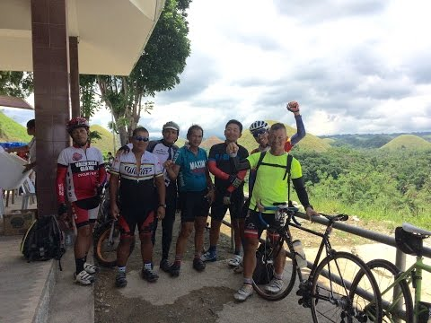 Manila - Bohol Vacation Ride 2017