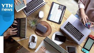 [기업] KT, 국내 첫 휴대용 와이파이 '5G…