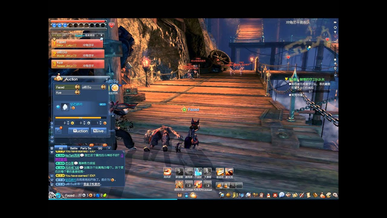 Blade and Soul Open Beta China level 20 purple dungeon ...