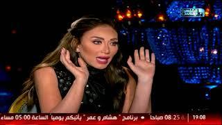 ريهام سعيد ترد على اتهام سما المصري لها بتشويه سمعة المرأة المصرية