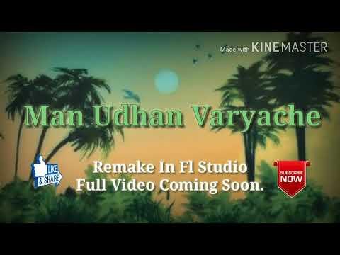 Man Udhan Varyache Instrumental Short