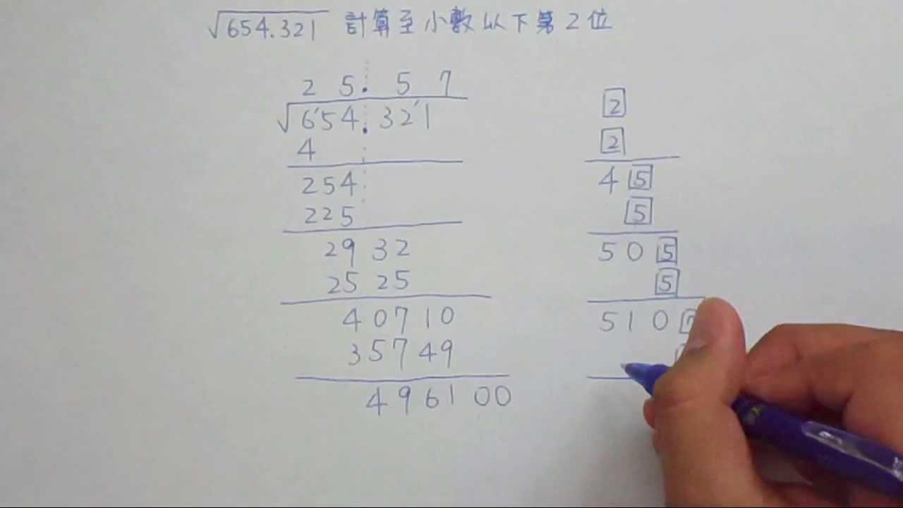 開��9��9��9� �9�-:)��9�b