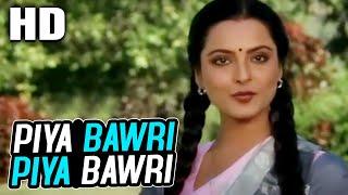 Piya Bawri Piya Bawri   Ashok Kumar, Asha Bhosle  